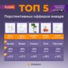 YU-210_blog_ru.png