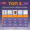 YU-215_blog_ru.png