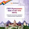 YU-222_blog_ru.png