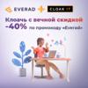 YU-242_blog_ru.png