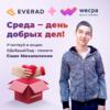 YU-306_blog_ru.png