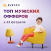YU-318_blog_ru.png