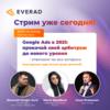 YU-322_blog_ru.png