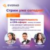 YU-355_blog_ru.png