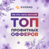 YU-357_blog_ru.png