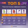 YU-454_blog_ru.png