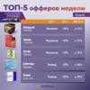 Блог рус-.png