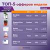 ML-1 бурж-блог рус.png
